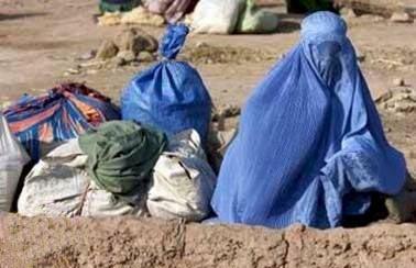 Afghane